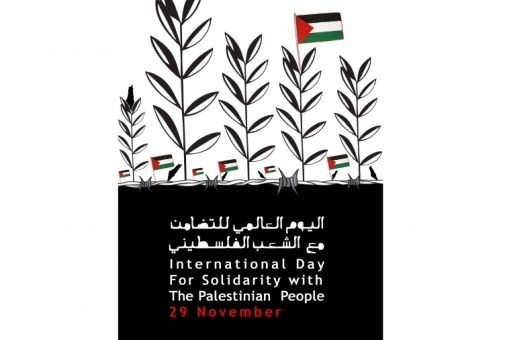 International-Day-of-Solidarity-with-the-Palestinian-People-29-november (1)